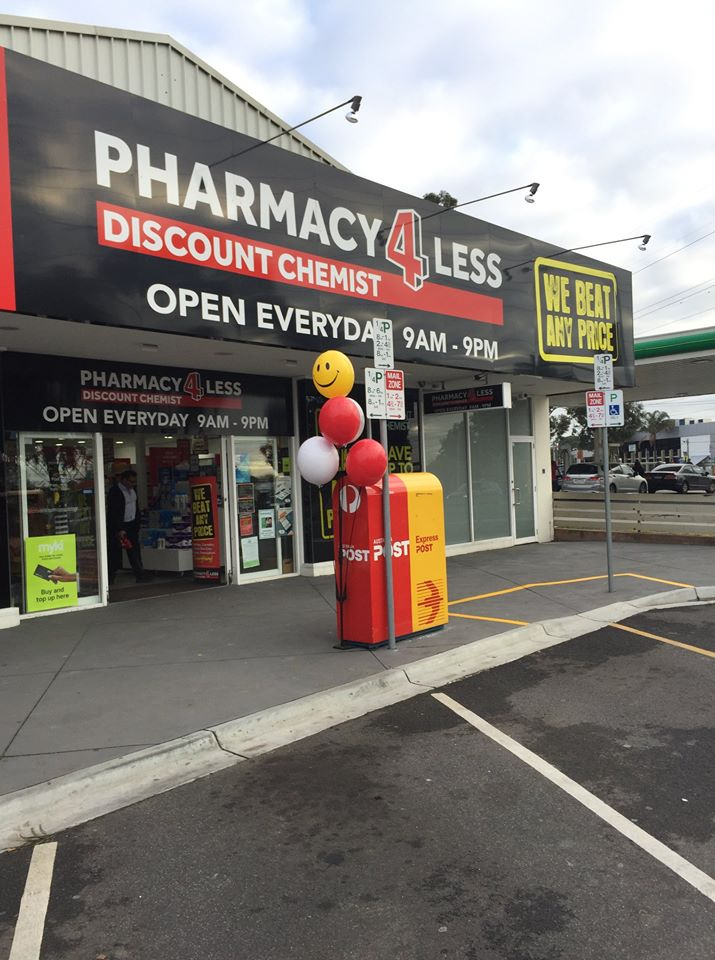 Pharmacy Balloontree Advertising